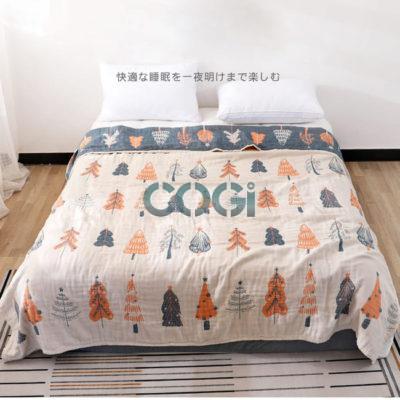 COGI Home